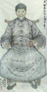 Chenjiagou Wang Yan Chen Yanxi Chen Fake Wang Chang Jiang