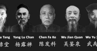 Histoire du Tai Chi Les Styles de TaiChi Lyon