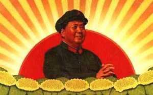 Taiji-Quan-style-Chen-Shaolin-culte-Mao