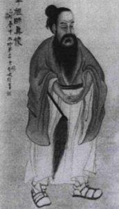 Zhang-San-Feng-Tai-Chi-Moine-Taoiste