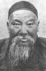 Tai-Chi-Yang-Jian-Hou-pere-Yang-Chengfu.