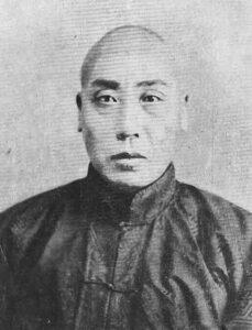 Chen-Fake-maitre-tai-chi-chen-chenjiagou-pekin